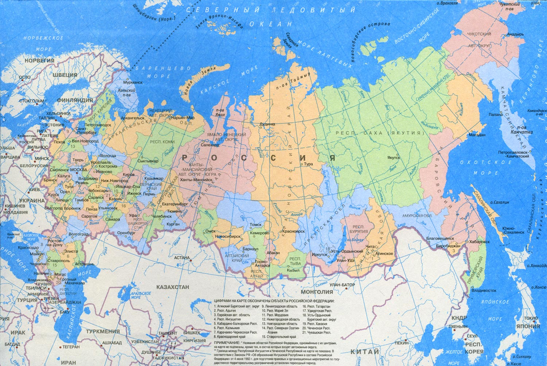 Картинки карт мира